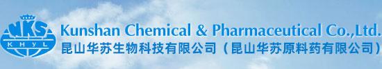 Kunshan Chemical & Pharmaceutical Co., Ltd.